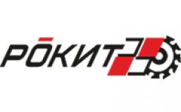 Официальный представитель - Rokit, Рокит в Москве