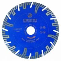 24tool.ru Айбеншток Алмазный диск стандарт, Ø 150 мм Eibenstock