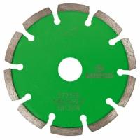 24tool.ruАйбеншток Алмазный фрезерный диск, Ø 125 мм Eibenstock