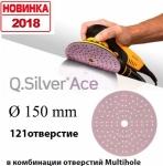 Q.SILVER ACE MULTIHOLE Ø 150ММ 121 ОТВЕРСТИЕ P320 MIRKA, МИРКА 24tool.ru