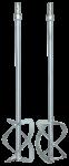 Айбеншток Лопасть для смешивания EZR Z 230 Eibenstock