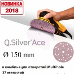Шлифкруги Q.SILVER ACE MULTIHOLE Ø 150 ММ 37 P100 ОТВЕРСТИЙ MIRKA, МИРКА 24tool.ru