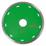 Айбеншток Алмазный диск для мокрой и сухой резки, Ø 125 мм Eibenstock