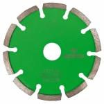 Айбеншток Алмазный фрезерный диск, Ø 125 мм Eibenstock