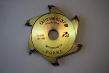 Дисковая фреза по алюминию Рокит V 90 для Makita CA5000XJ 24tool.ru